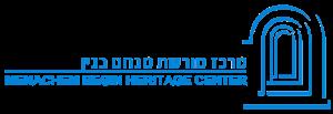 Begin Center logo